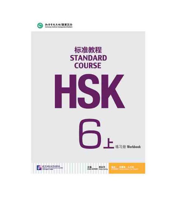 HSK Standard Course 6A (Shang)- Workbook (QR Code) Inklusive Notizbuch mit Skript und Lösungen