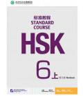 HSK Standard Course 6A (Shang)- Workbook (QR Code) Includes extra book with script and answer key