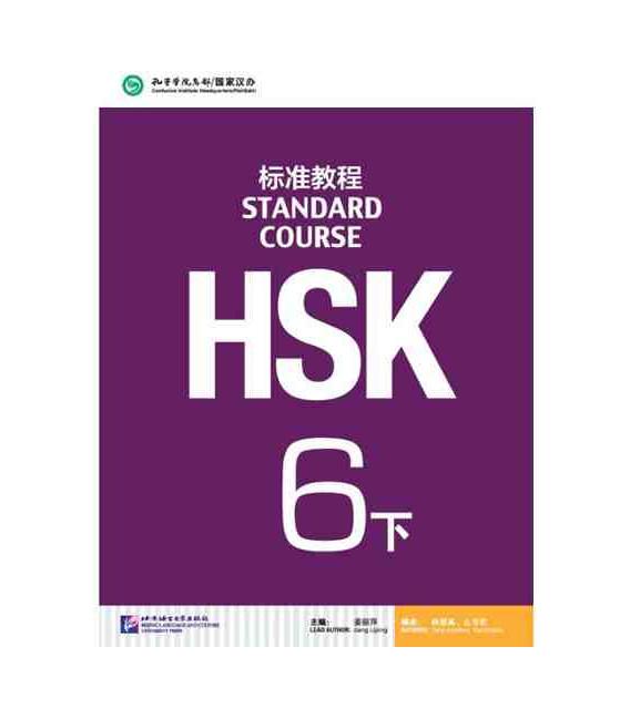 HSK Standard Course 6B (Xia)- Textbook (Libro + Código QR)