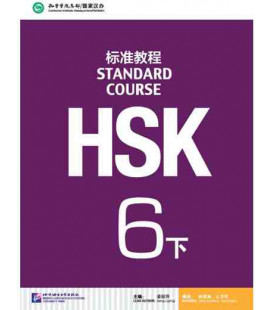 HSK Standard Course 6B (Xia)- Textbook (Libro + CD MP3) Serie de libro de texto basada en el HSK