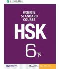 HSK Standard Course 6B (Xia)- Texbook (Book + QR Code)