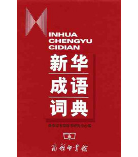 Xinhua Chengyu Cidian (Hardcover)