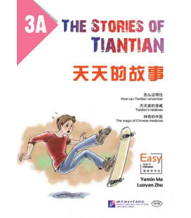 The Stories of Tiantian 3A- con Codice QR per il download degli audio