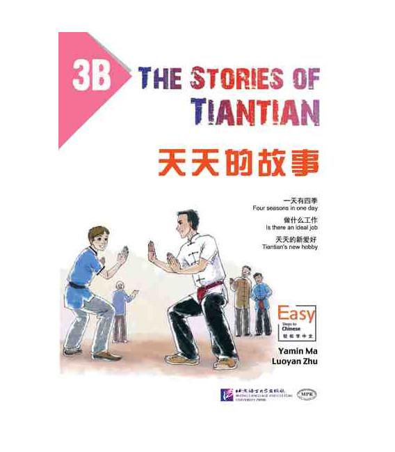 The Stories of Tiantian 3B-QR-Code für Audios