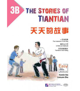 The Stories of Tiantian 3B- con Codice QR per il download degli audio