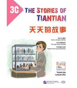 The Stories of Tiantian 3C- con Codice QR per il download degli audio