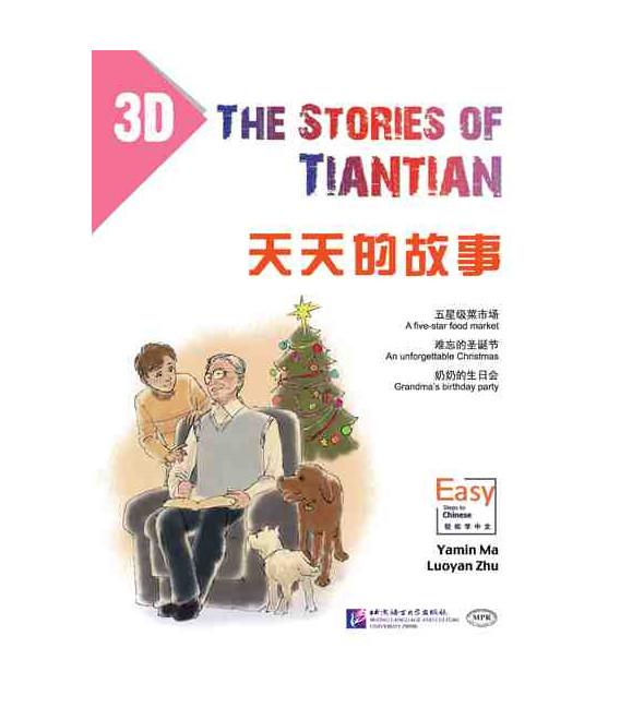 The Stories of Tiantian 3D- Incluye audio para descargarse con código QR