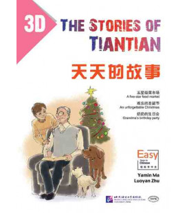 The Stories of Tiantian 3D- con Codice QR per il download degli audio