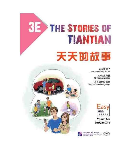 The Stories of Tiantian 3E- con Codice QR per il download degli audio