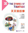 The Stories of Tiantian 3E- QR-Code für Audios