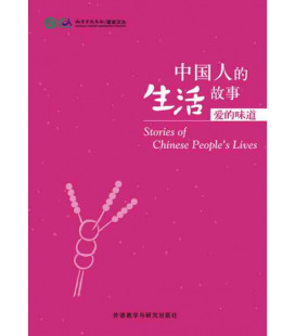 Stories of Chinese People's Lives - Taste of Love (HSK 4, 5 y 6)- QR-Code für Audios