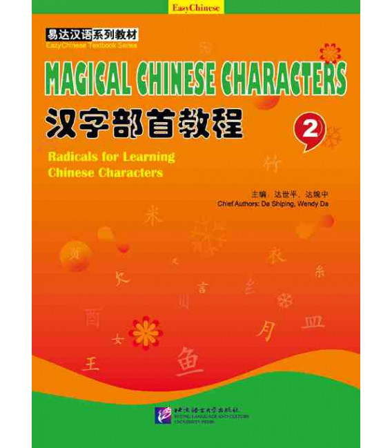 Magical Chinese Characters - Radicals for Learning Chinese Characters 2 (Incluye CD)