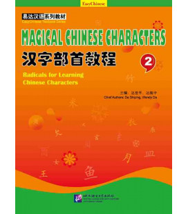 Magical Chinese Characters - Radicals for Learning Chinese Characters 2 (CD included)