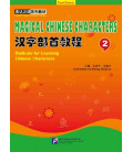 Magical Chinese Characters - Radicals for Learning Chinese Characters 2 (CD inklusive)