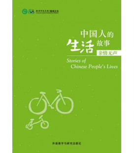 Stories of Chinese People's Lives - Silent Kinship (HSK 4, 5 y 6)-QR-Code für Audios