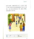 Stories of Chinese People's Lives - Silent Kinship (HSK 4, 5 y 6)- Audio con codice QR