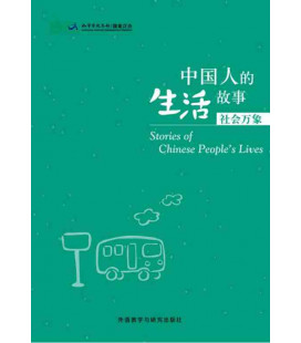 Stories of Chinese People's Lives - Scenes in Society (HSK 4, 5 y 6)- Audio con codice QR