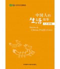 Stories of Chinese People's Lives - Stages of Life (HSK 4, 5 y 6)-QR-Code für Audios