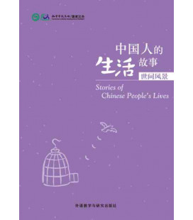 Stories of Chinese People's Lives - Sceneries of the World (HSK 4, 5 y 6)-QR code pour audio