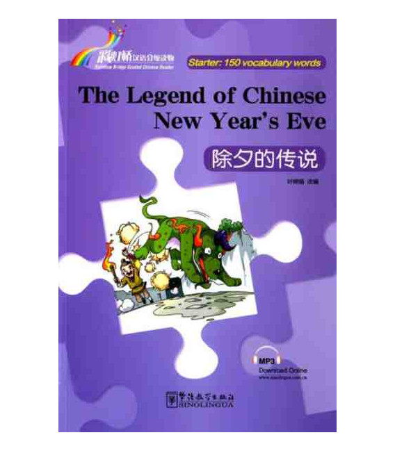 Rainbow Bridge Graded Chinese Reader - The Legend of Chinese New Year's Eve (Starter - 150 Words
