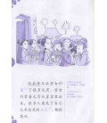 Rainbow Bridge Graded Chinese Reader - Legend of Qingming Festival (Starter - 150 Words)