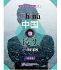 China Focus: Chinese Audiovisual-Speaking Course Intermediate Level (I) Occupations