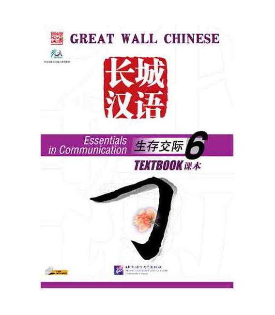 Great Wall Chinese - Textbook 6 (CD audio inclus)