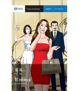 Emma - Jane Austen - (Chinese Graded Readers Level 1, 300 Characters)- Mandarin Companion