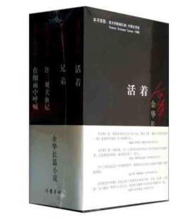 Romanzi de Yu Hua (4 libri)