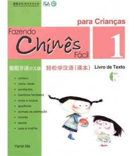 Fazendo chinês fácil para crianças 1- Livro de texto (CD incluso)