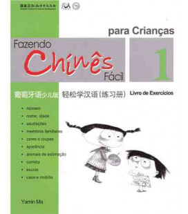 Fazendo chinês fácil para crianças 1- Übungsbuch