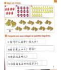Fazendo chinês fácil para crianças 2- Livro de texto (CD incluso)