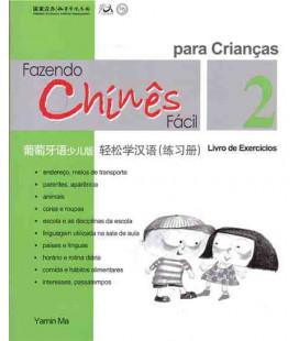 Fazendo chinês fácil para crianças 2- Übungsbuch