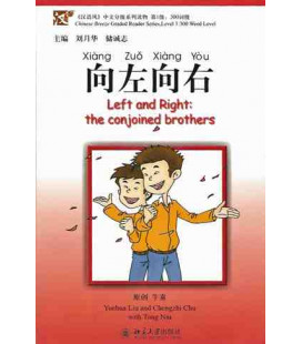 Left and Right: The Conjoined Brothers - Chinese Breeze Series (Incluye Cd Mp3)