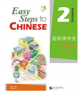 Easy Steps to Chinese 2 - Textbuch (CD inklusive)