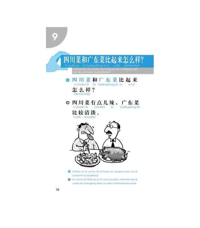 Vivir El Chino 100 Frases Estudiar En China Incluye Cd
