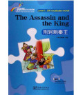 Rainbow Bridge Graded Chinese Reader - The Assassin and the King (Level 1- 300 Words)