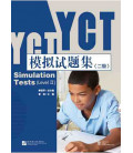 YCT Simulation Tests (Level 2) - (QR for audio download included)