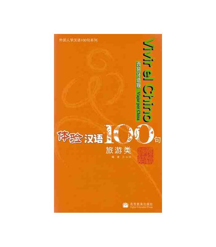 Vivir El Chino 100 Frases Viajar Por China Incluye Cd