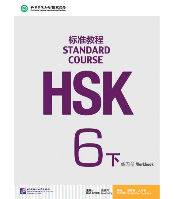 HSK Standard Course 6B (Xia)- Workbook (QR Code) Livre avec script et solutions inclus