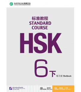HSK Standard Course 6B (Xia)- Workbook (QR Code for audios) Includes extra book with script and answer key
