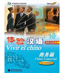 Vivir el chino- Chino comercial (CD included)