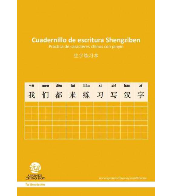Cuadernillo de escritura Shengziben (Pack 5 unidades.)- Práctica de caracteres chinos con pinyin