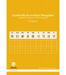 Schreibheft Shengziben (Pack 5 unidades.) - Práctica de caracteres chinos con pinyin
