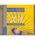 Hanyu 1 - CD Chino para hispanohablantes (Chinese for native speakers of Spanish)