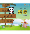 Easy Pinyin (CD included-ROM- Solo Windows)