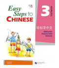 Easy Steps to Chinese 1 - Textbook (CD inclus)
