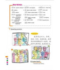 Easy Steps to Chinese 3 - Textbook (Code QR inclus)