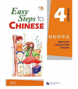 Easy Steps to Chinese 4 - Textbook (CD included)