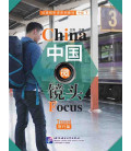 China Focus: Chinese Audiovisual-Speaking Course Intermediate Level (II) Travel
